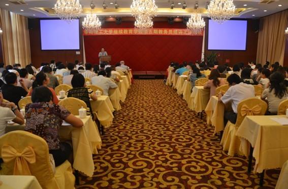 保宝网参加华南理工大学第五期教务员培训会议