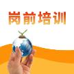 岗前注册自助申请8-88彩金