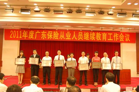 广东人口分布图_2011年广东人口